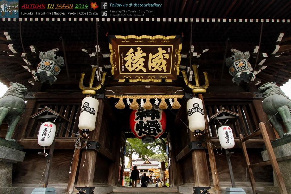 Fukuoka | Kushida Shrine ศาลเจ้าคูชิดะ