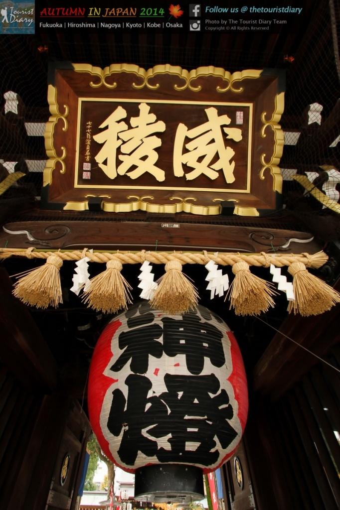 Kushida_Shrine_Blog_005