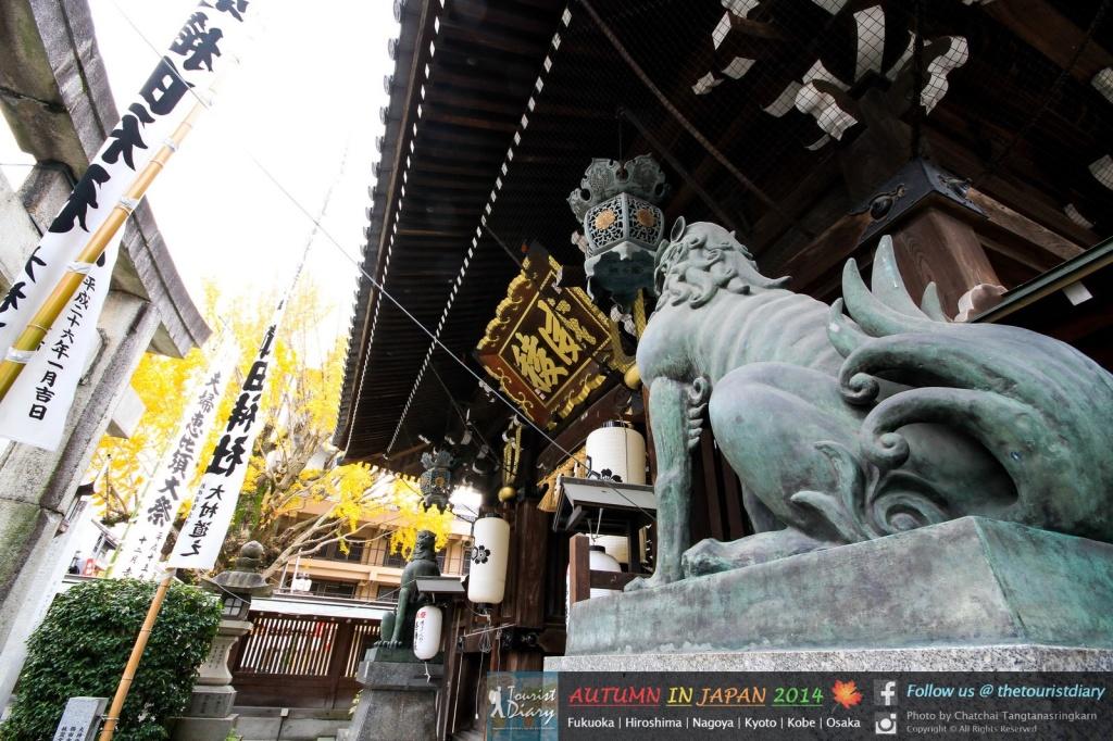 Kushida_Shrine_Blog_006