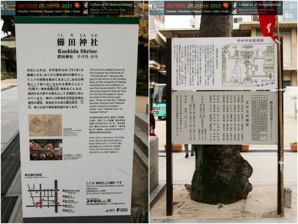 Kushida_Shrine_Blog_013_014