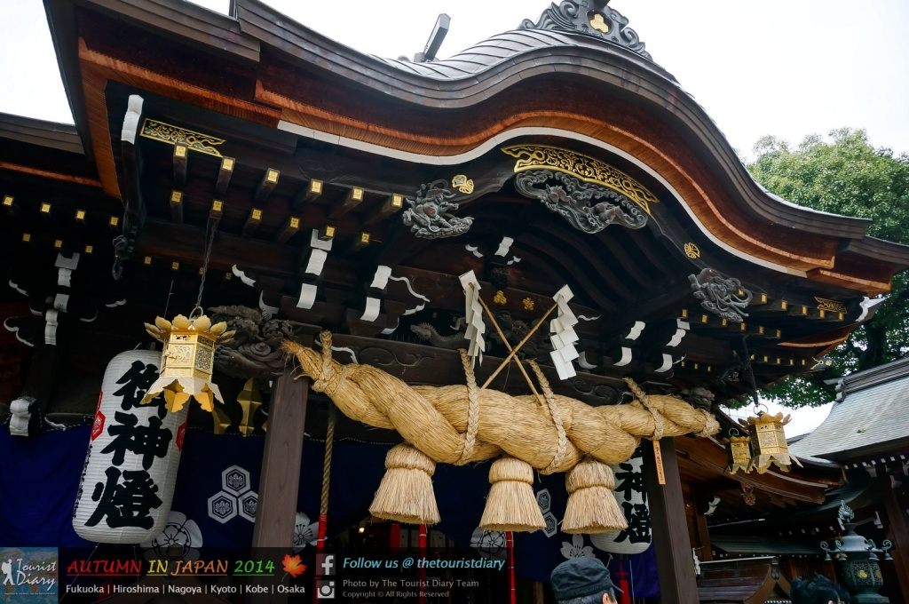 Kushida_Shrine_Blog_016