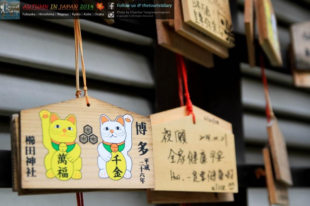 Kushida_Shrine_Blog_020