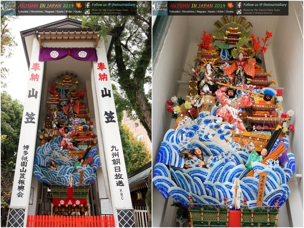 Kushida_Shrine_Blog_023_024