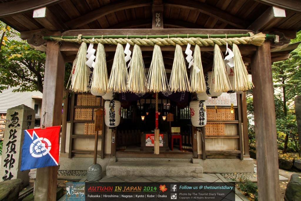 Kushida_Shrine_Blog_026