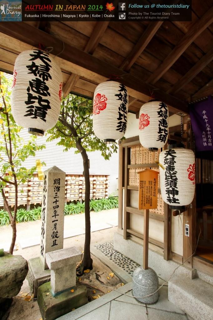 Kushida_Shrine_Blog_027