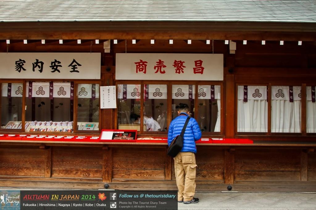 Kushida_Shrine_Blog_031