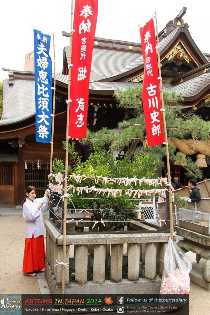 Kushida_Shrine_Blog_034