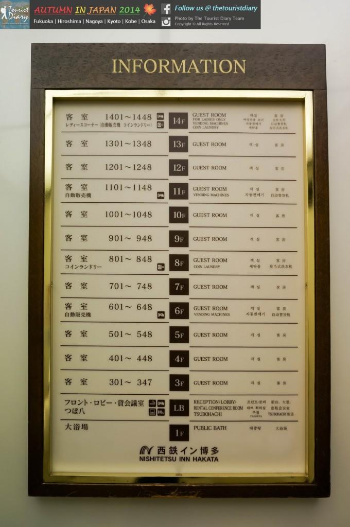 Nishitetsu_Inn_Hakata_Blog_011