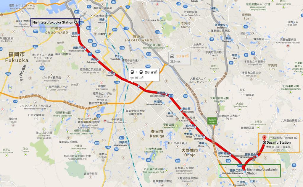 Dazaifu-Route