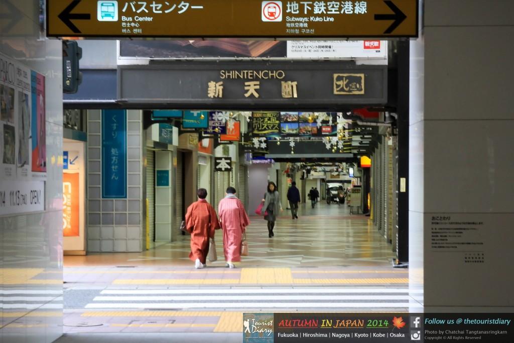 Dazaifu_Blog_005