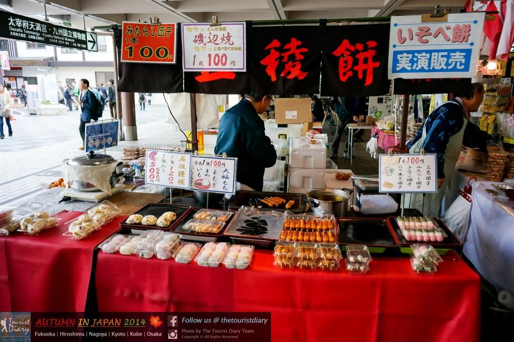 Dazaifu_Blog_013
