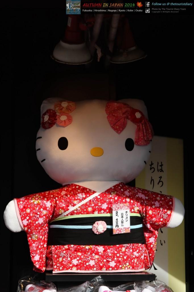 Dazaifu_Blog_015