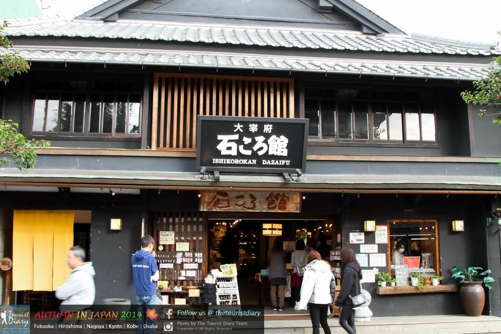 Dazaifu_Blog_021