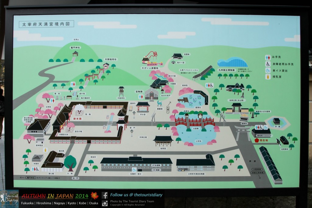 Dazaifu_Blog_024