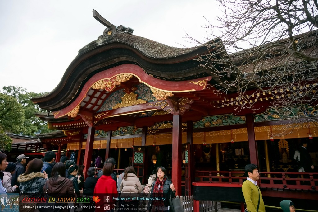 Dazaifu_Blog_031