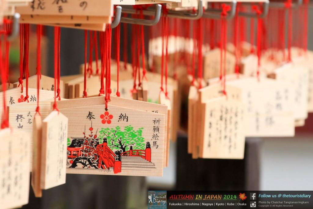 Dazaifu_Blog_033