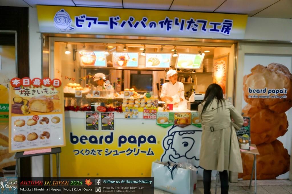 Dazaifu_Blog_058