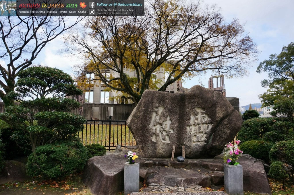 Hiroshima_Blog_017