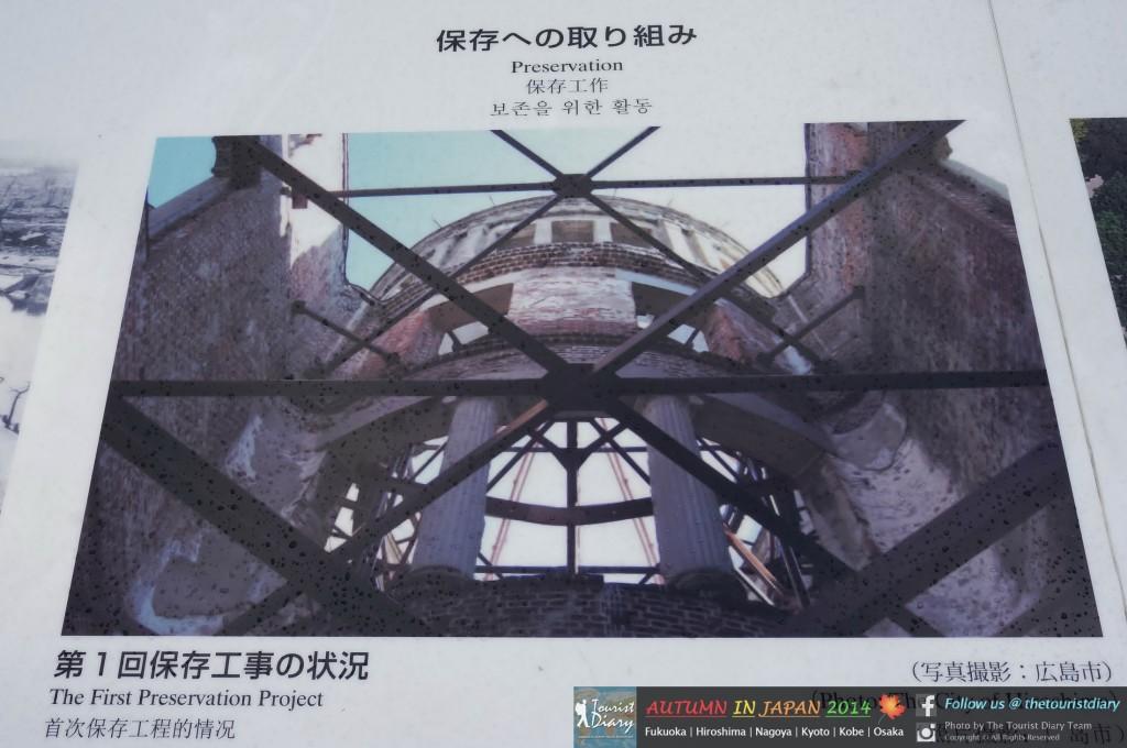 Hiroshima_Blog_023
