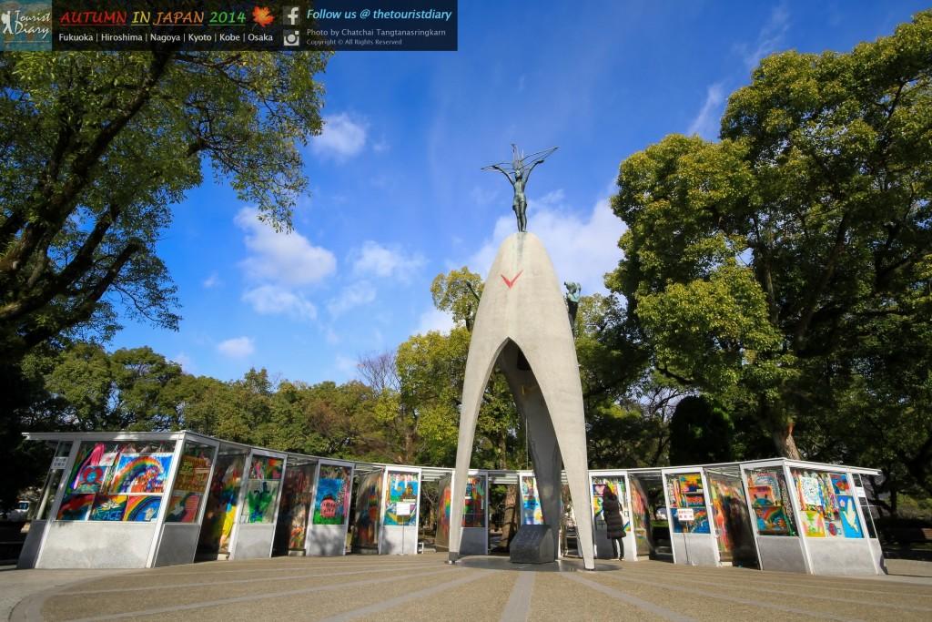 Hiroshima_Blog_034