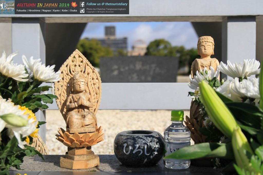 Hiroshima_Blog_048
