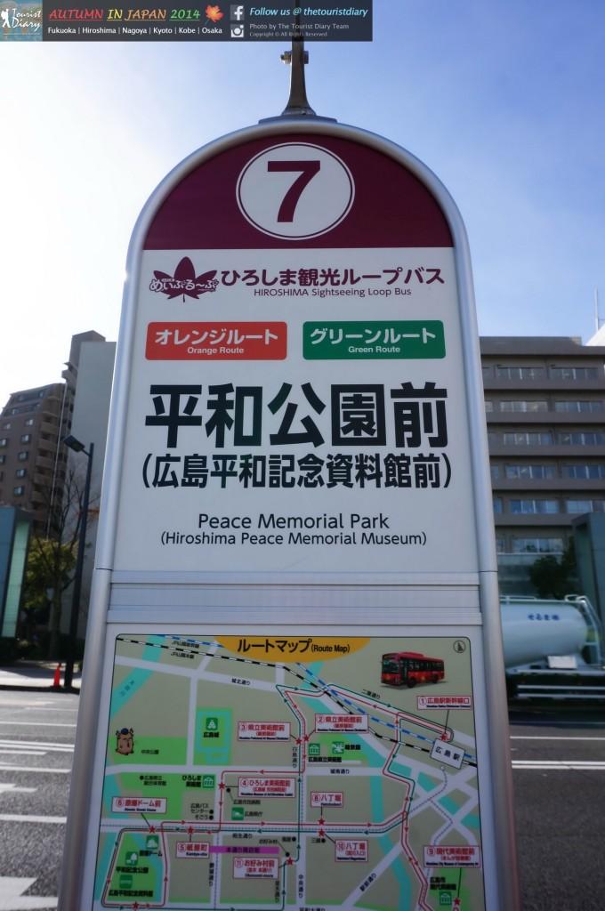 Hiroshima_Blog_057