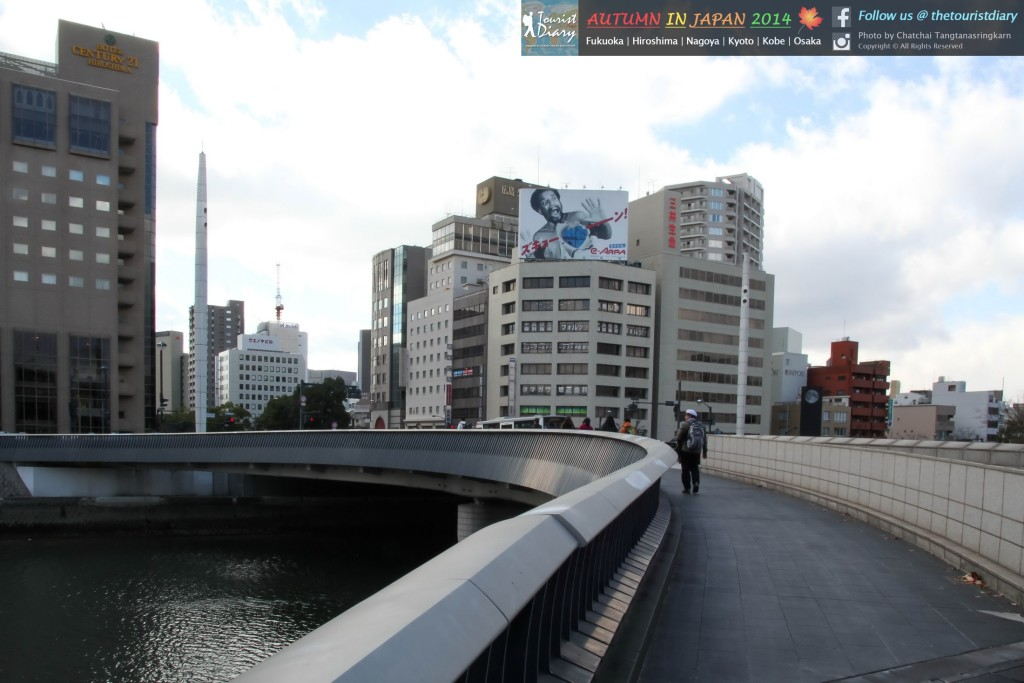 Hiroshima_Blog_059