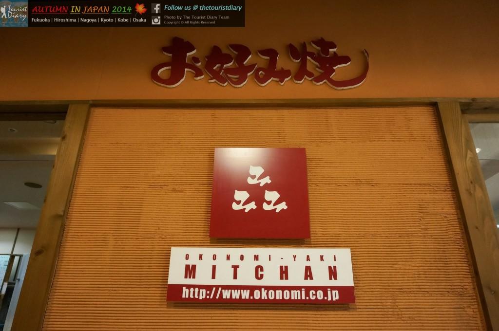 Hiroshima_Blog_062