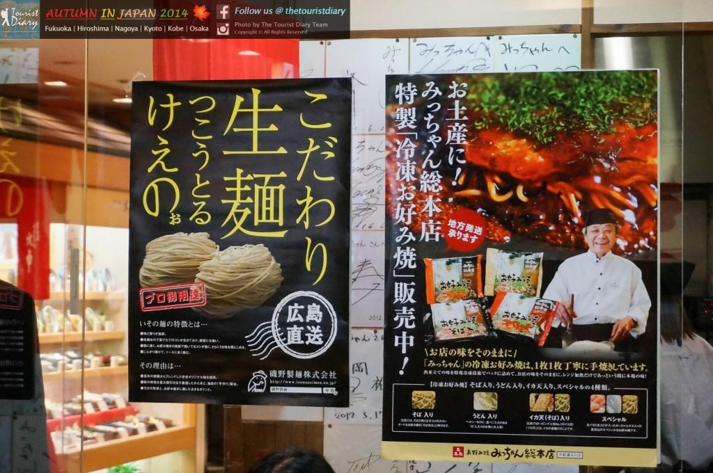 Hiroshima_Blog_063
