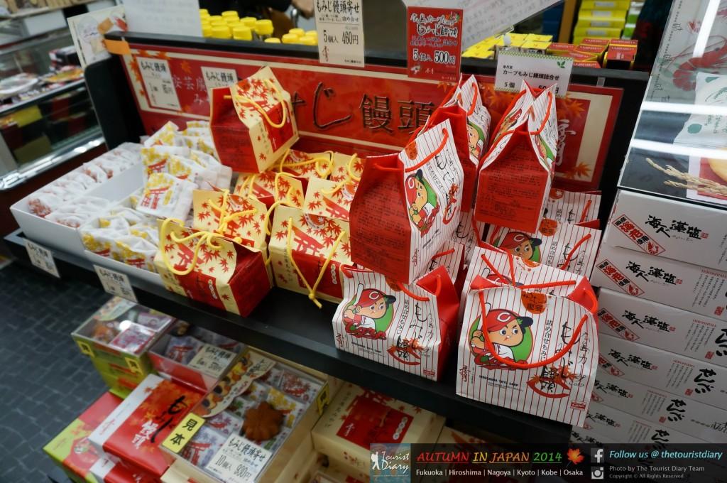 Hiroshima_Blog_079