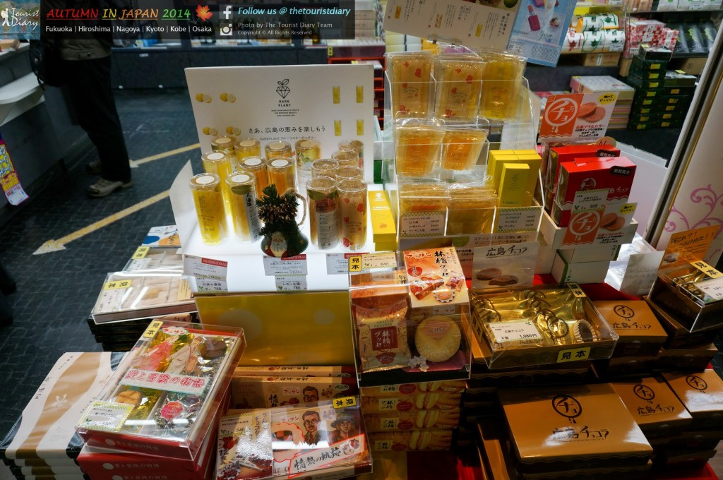Hiroshima_Blog_083