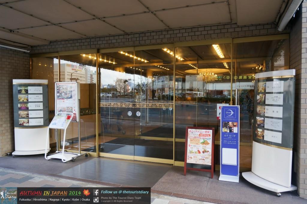 Hotel_Century21_Hiroshima_Blog_003