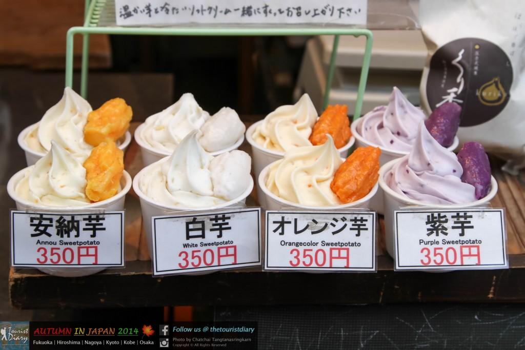 Miyajima - Blog - 106 - watermarked