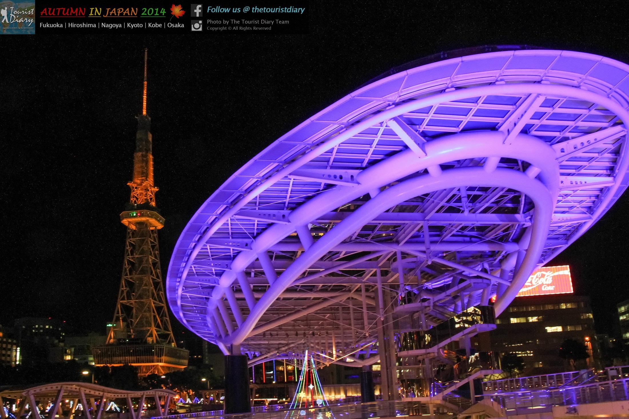 Nagoya | OASIS 21 & Nagoya TV Tower