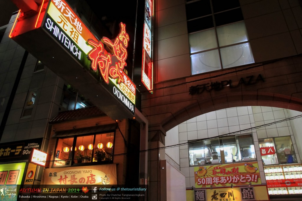 Okonomimura-Blog-002