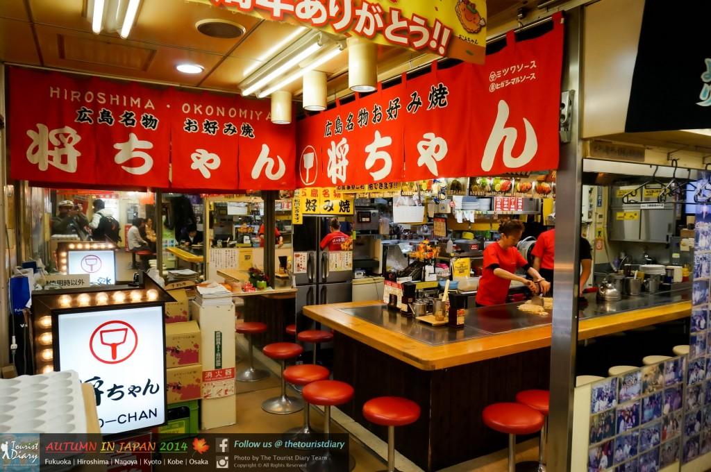 Okonomimura-Blog-030