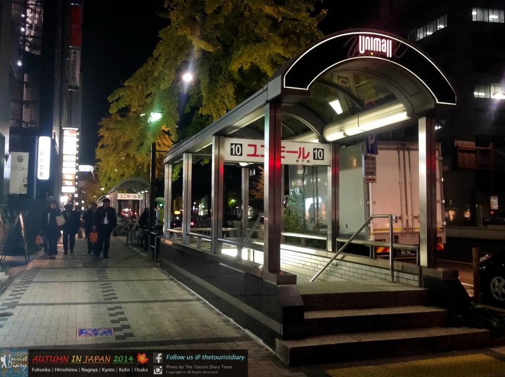 Royal_Park_Hotel_The_Nagoya_Blog_016