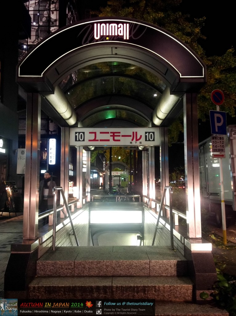 Royal_Park_Hotel_The_Nagoya_Blog_018