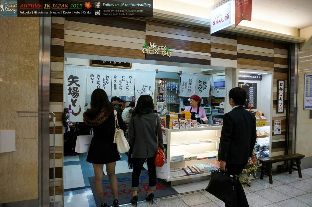 Yabaton_Blog_004