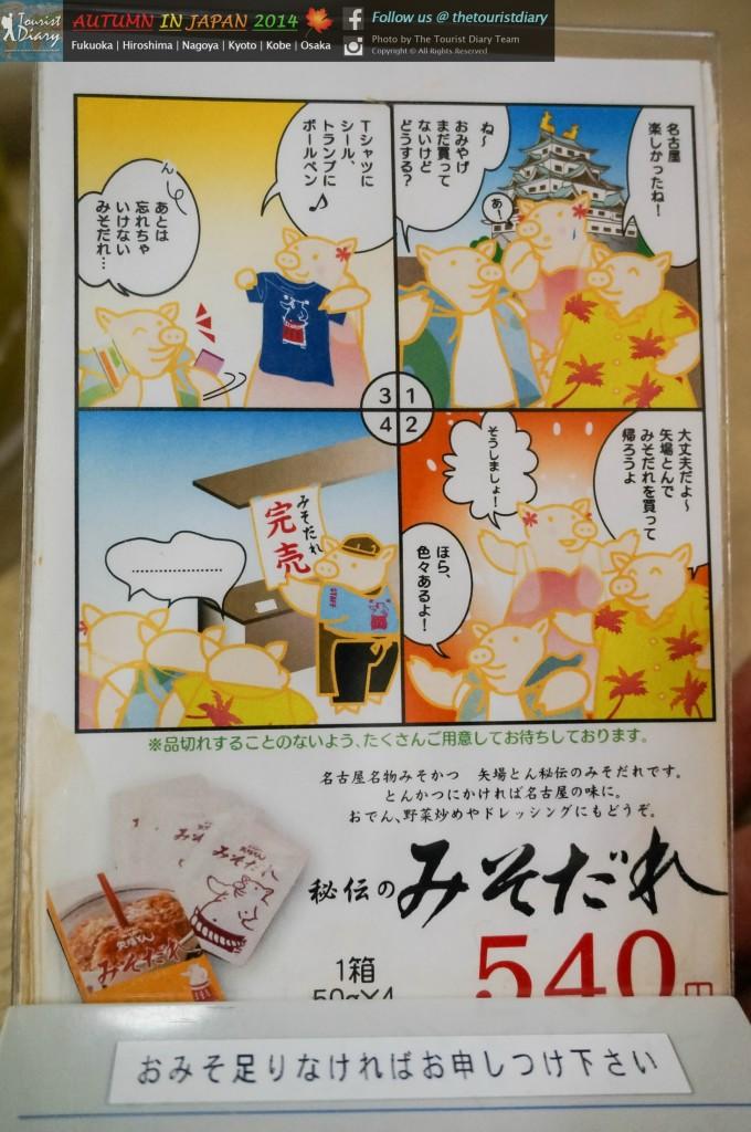 Yabaton_Blog_005