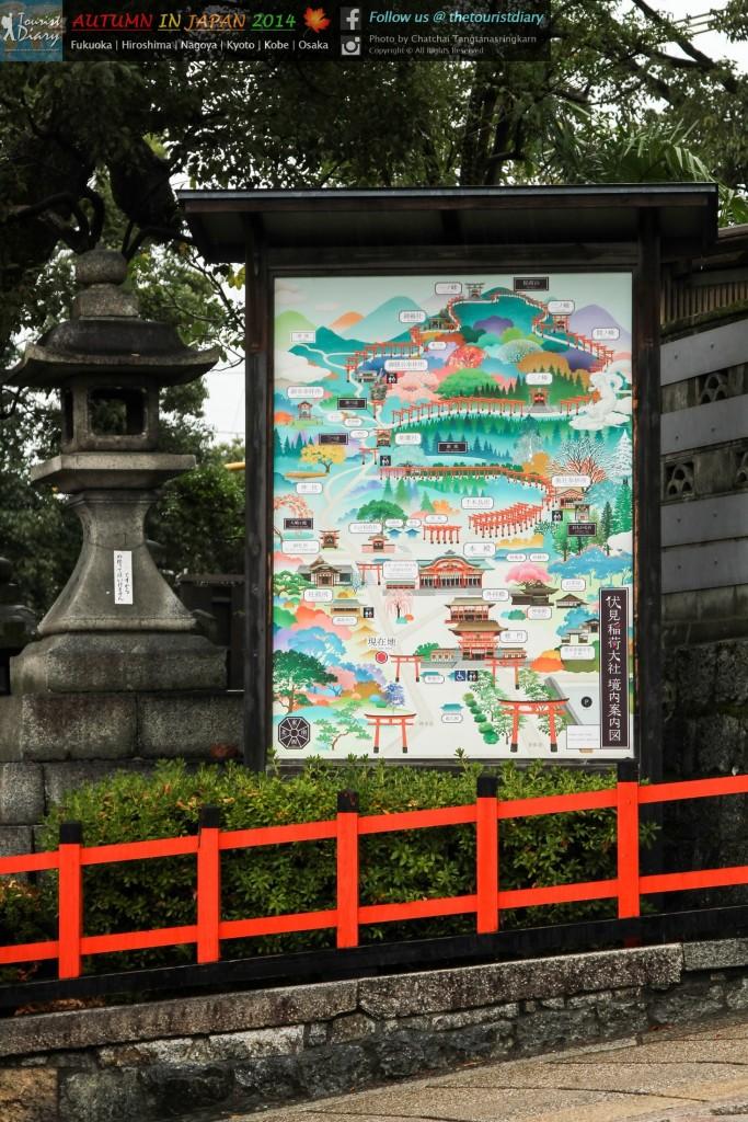 Fushimi_Inari_Shrine_Blog_016