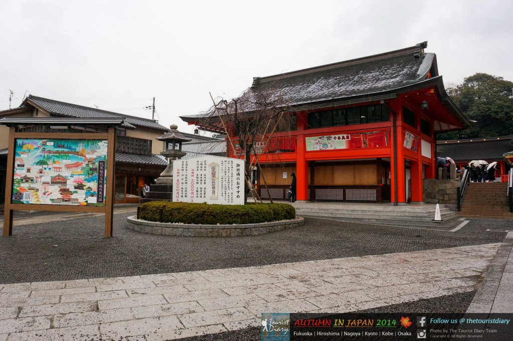 Fushimi_Inari_Shrine_Blog_021