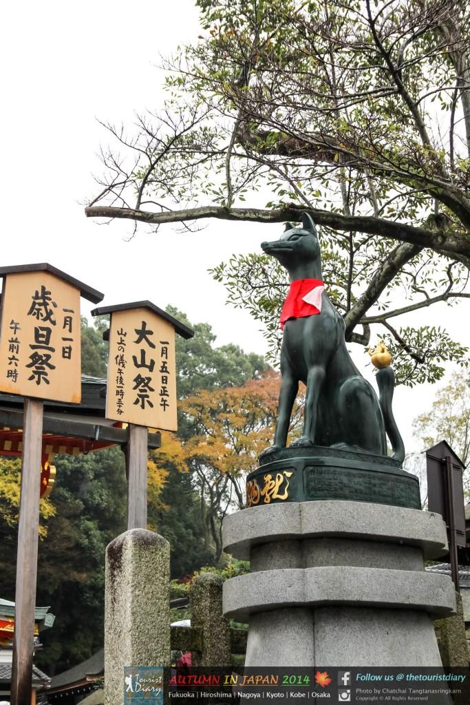 Fushimi_Inari_Shrine_Blog_023