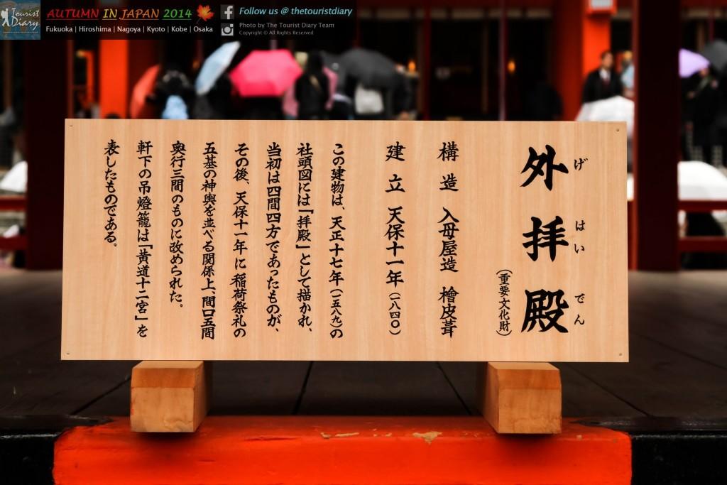 Fushimi_Inari_Shrine_Blog_027