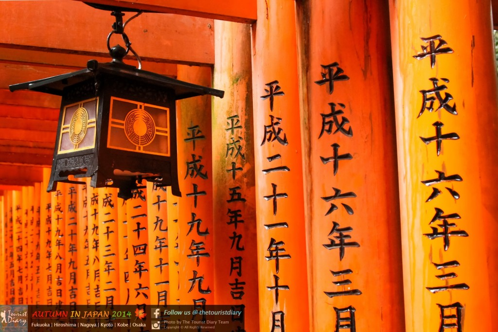 Fushimi_Inari_Shrine_Blog_049