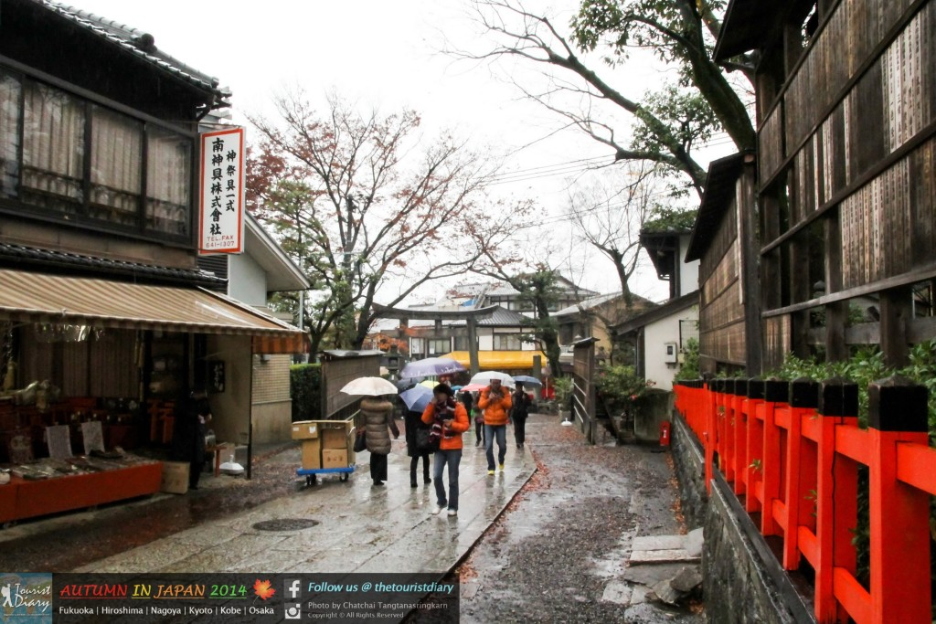 Fushimi_Inari_Shrine_Blog_059