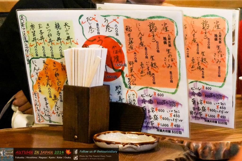 Fushimi_Inari_Shrine_Blog_067