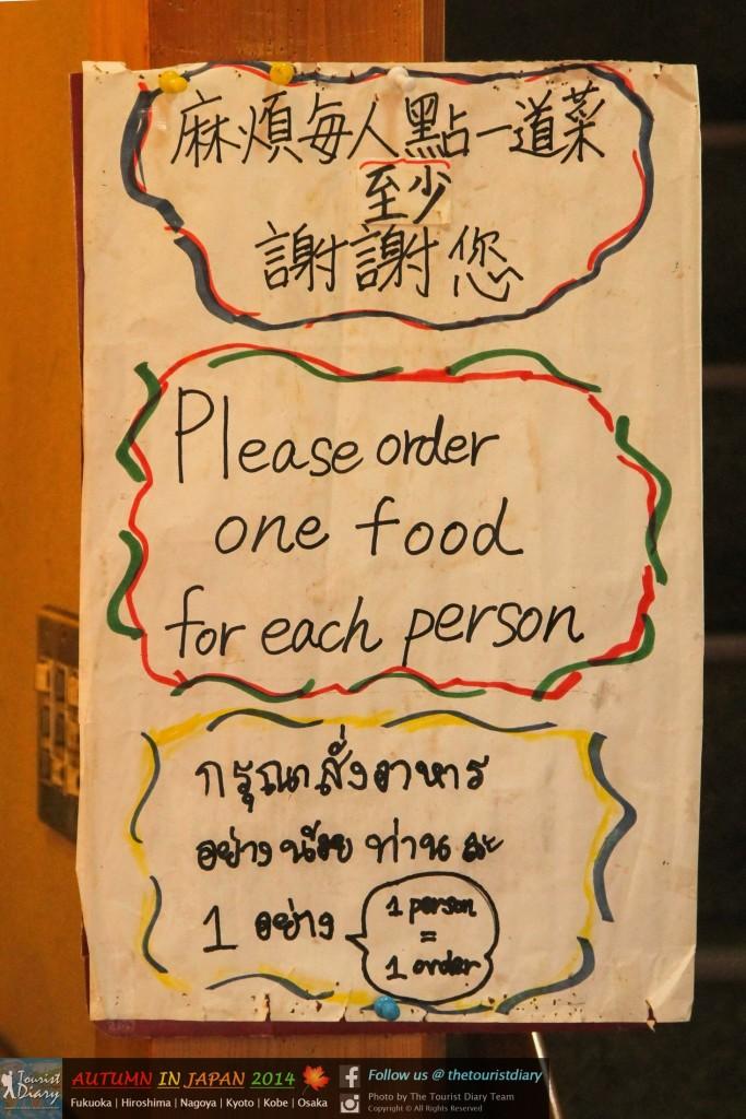 Fushimi_Inari_Shrine_Blog_068