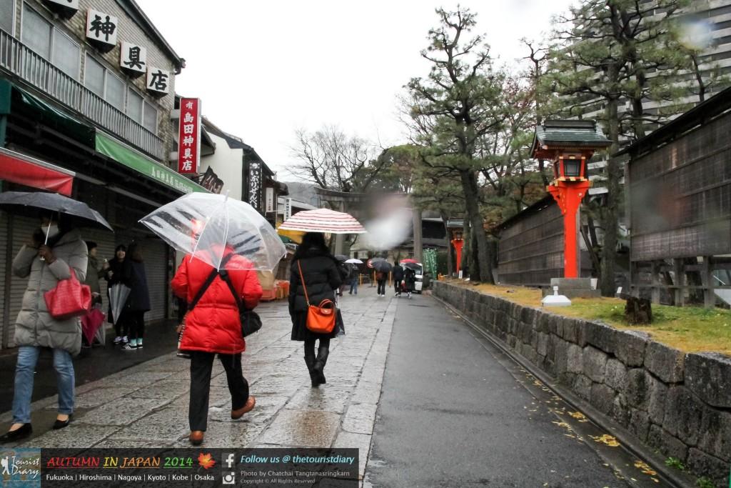 Fushimi_Inari_Shrine_Blog_074