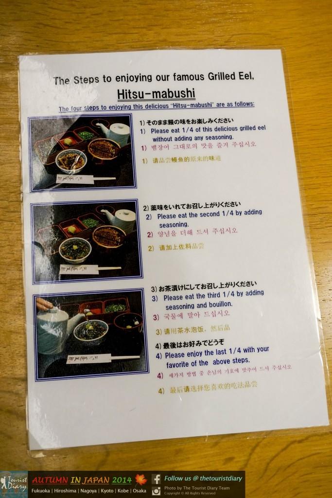 Horaiken_Hitsumabushi_Blog_015